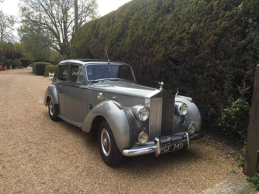 Rolls-Royce  £4,995